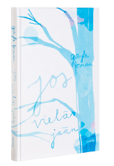 A cover of the book Jos vielä jään.
