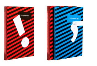 A cover and a spread of the book Ammattiäikkä / Ammattiäikkä - Harjoitukset.