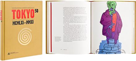 Ett omslag och en öppning av boken TOKYO 50 - Taideteollisen korkeakoulun opiskelijaliike.