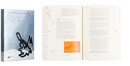 A cover and a spread of the book Taidetunteen kasvattaminen<br /> - Lilli Törnudd taidekasvatuksen maailmoja luomassa.