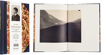 A cover and a spread of the book Lähetyssaarnaaja - Kertomus Etelämeren saarelta.