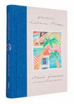 A cover of the book Maman finlandaise - Poskisuukkoja ja perhe-elämää Etelä-Ranskassa.