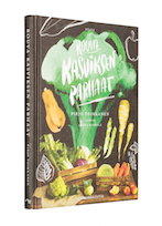 A cover of the book Rouva Kasviksen parhaat.