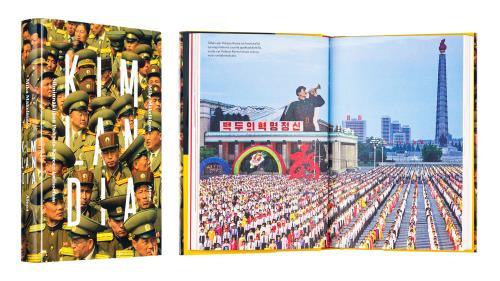 A cover and a spread of the book Kimlandia.