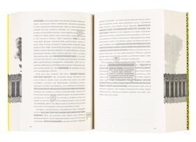 Kansi ja aukeama kirjasta Jatkosota-extra.