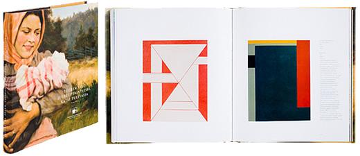 A cover and a spread of the book Taiteen valo - Juuret perinteessä, katse tulevassa.