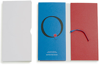 A cover and a spread of the book Q - Designing the Quietness.